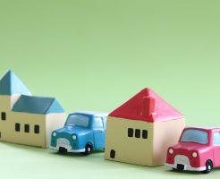 住宅イメージ模型