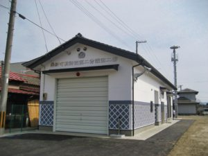 町消防屯所