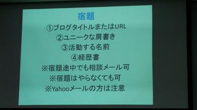 かさこ塾スライド2