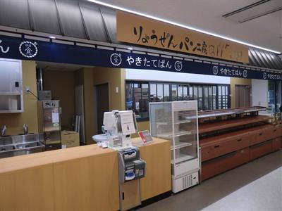 道の駅りょうぜん内部03