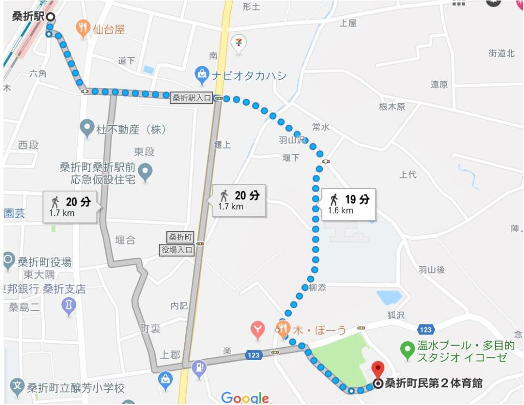 桑折駅から会場へ