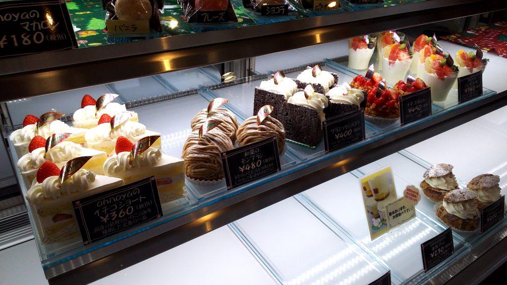 大野屋のケーキ