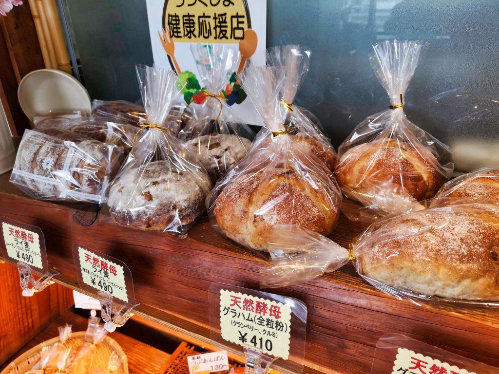 木ぼーう_天然酵母パン