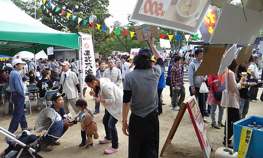 東北六魂祭2013福島