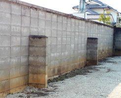 ブロック塀と控え壁