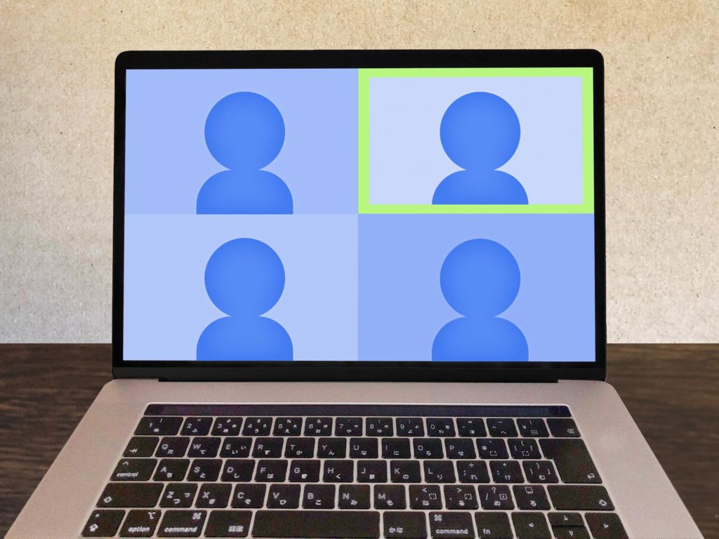 オンライン会議イメージ