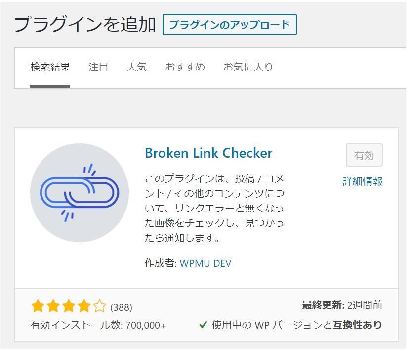 Brokne_Link_Checker