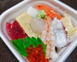 照寿し_海鮮丼