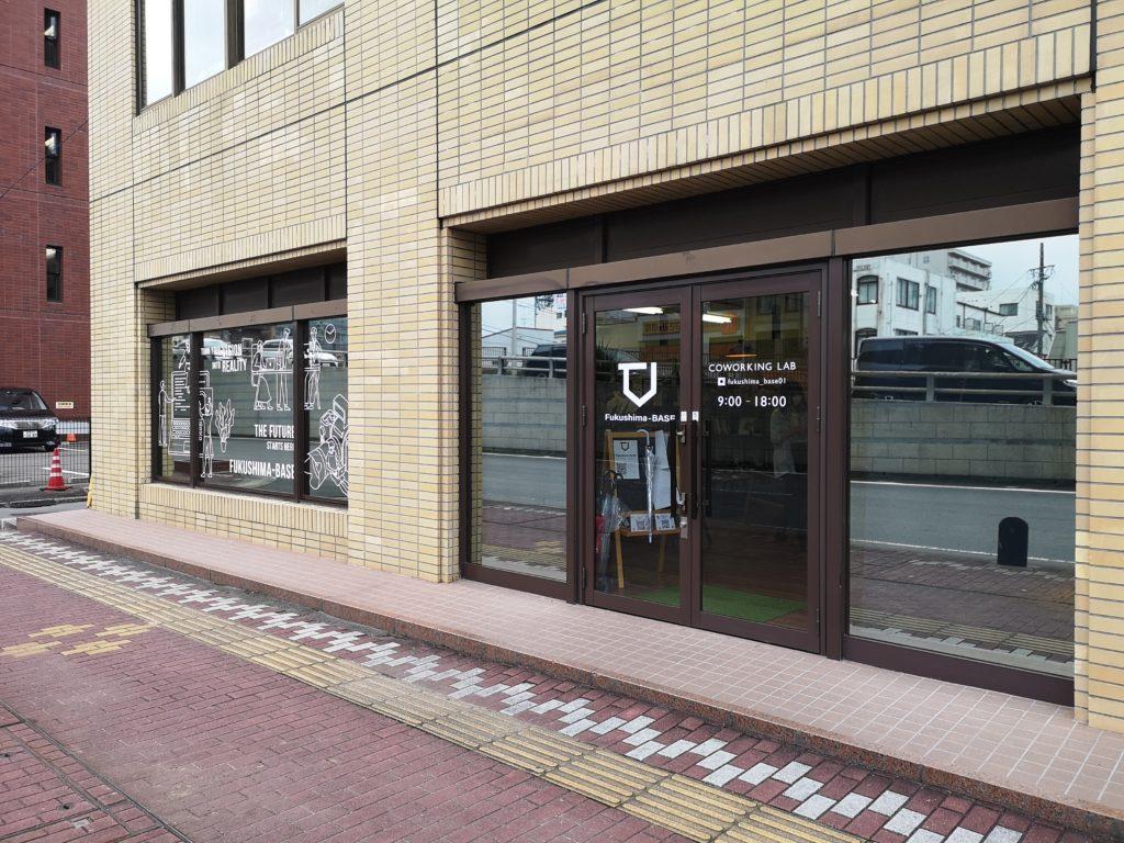 フクシマベース_入口
