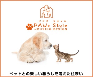 PAWs_Styleロゴ