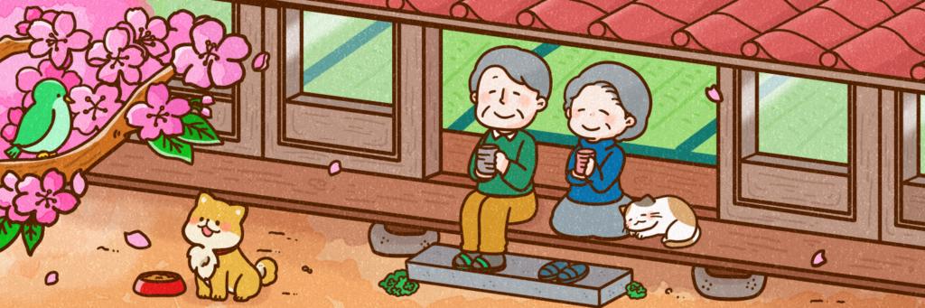 年を取っても快適な家づくりイメージ