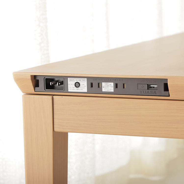 USBコタツ02