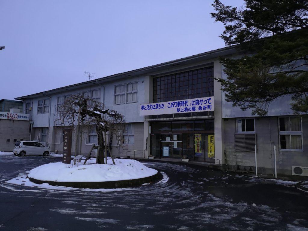 桑折町役場旧庁舎_外観