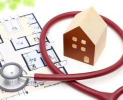 住宅診断イメージ